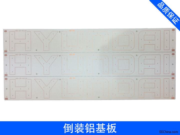 倒装铝基板设计在LED行业中的重要作用