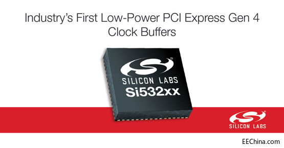 Silicon Labs推出业内首款低功耗PCI Express Gen 4缓冲器,提升功耗及性能标杆