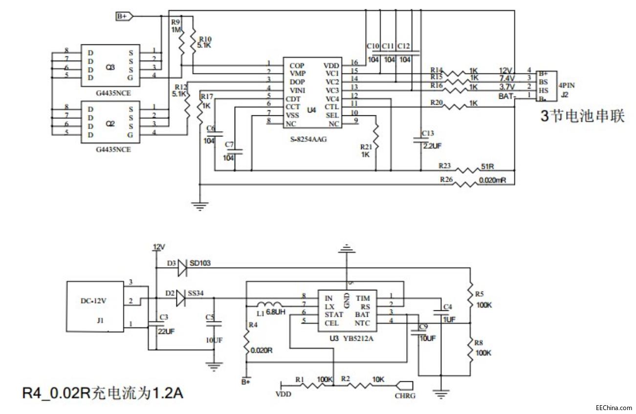 方便使用的单节 双节锂电池4.2V 8.4V充电芯片及保护电路