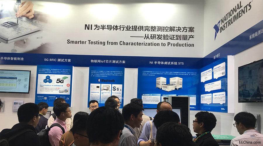 NI强调半导体测试为战略重点,携生态力量全力布局5G、毫米波等前沿技术测试