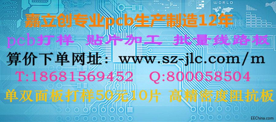 PCB板设计常见五大布局原则