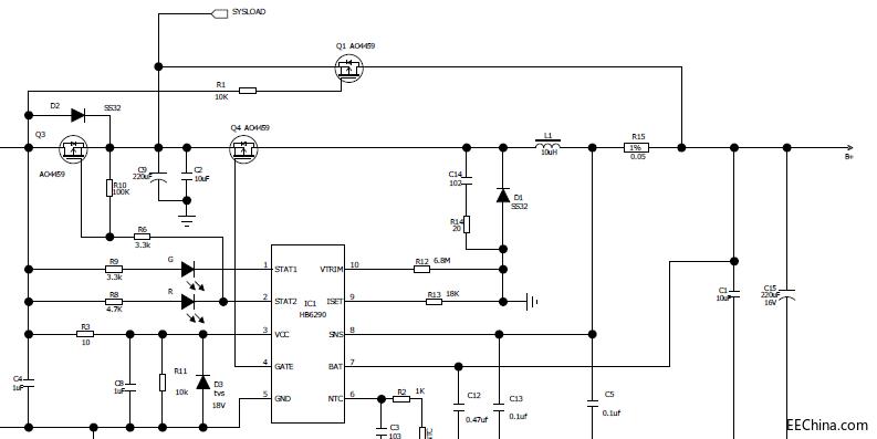 锂电充电管理HB6293、HB6290、HB6298A