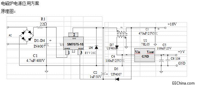 非隔离恒压驱动电源PWM控制icSM7075P系列驱动电路方案替换亚成微电源ic