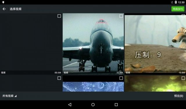明远智睿MY-IMX6-EK200 Android-5.1.1测试手册2.7.1.jpg