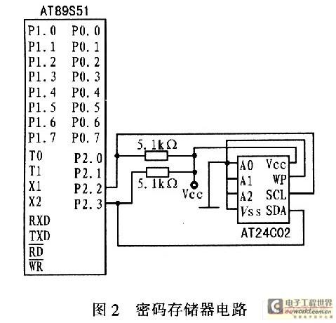 电路 电路图 电子 原理图 479_460
