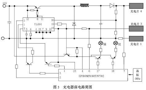 gp88s 对讲机充电器的电路原理分析