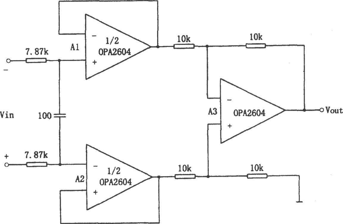 opa2604构成的具有低通滤波的差动放大电路