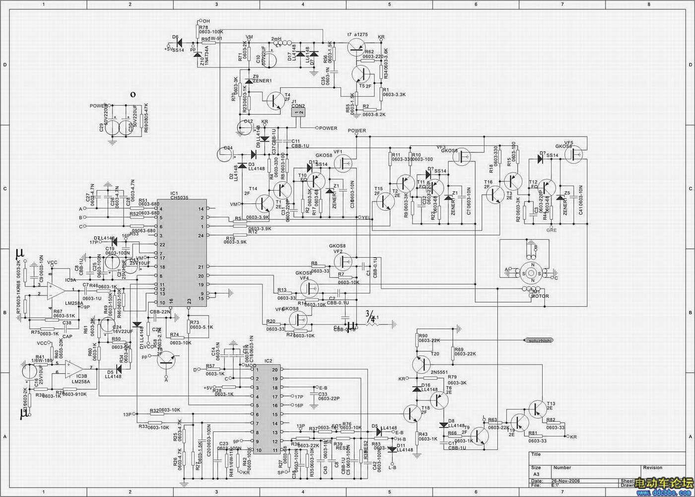 电路 电路图 电子 户型 户型图 平面图 原理图 1400_1001
