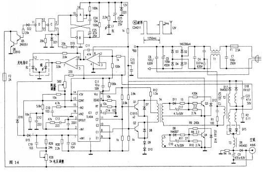 电动自行车充电器电路详解