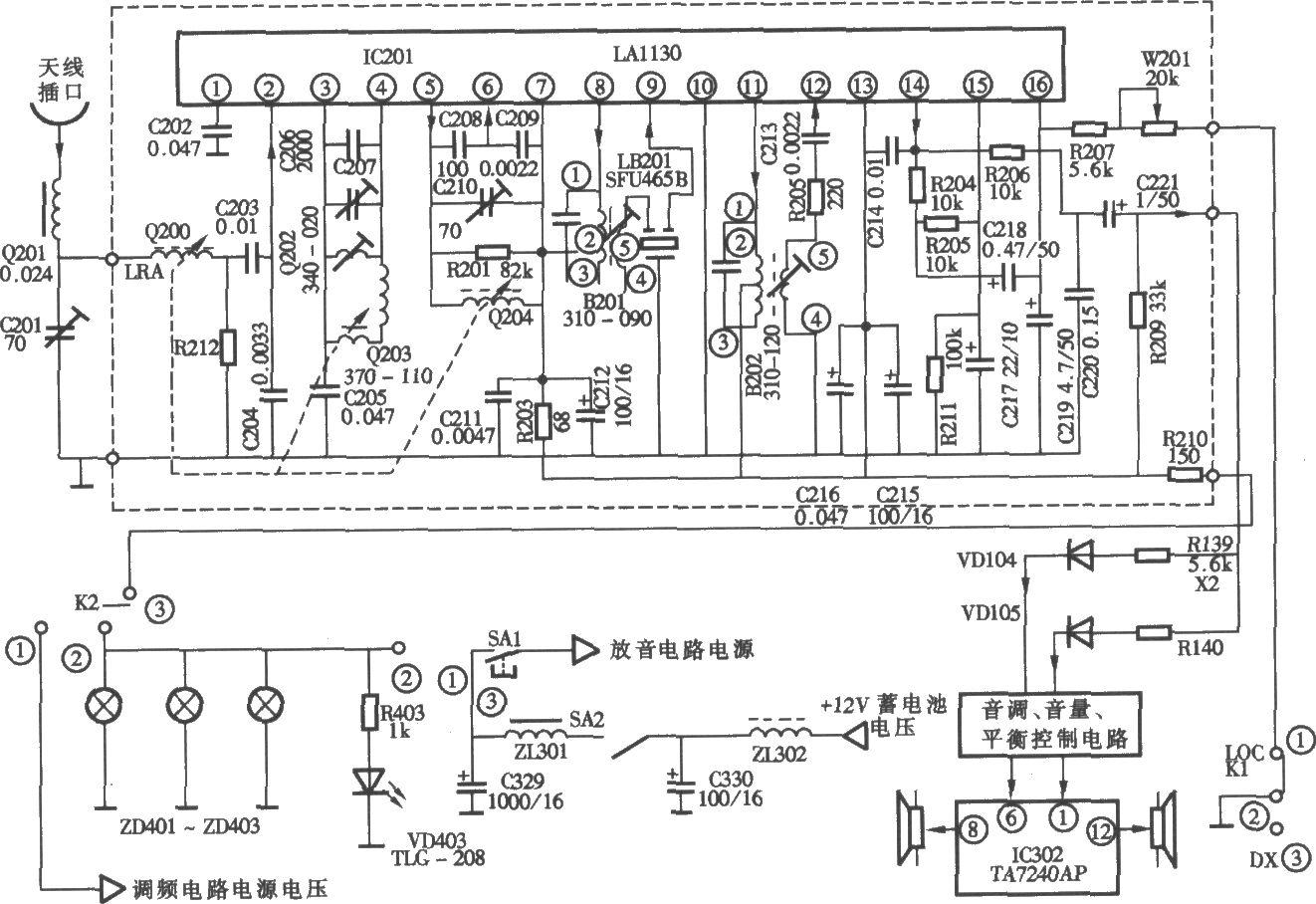 桑塔纳轿车配置凯歌牌4820c型汽车音响调幅收音电路