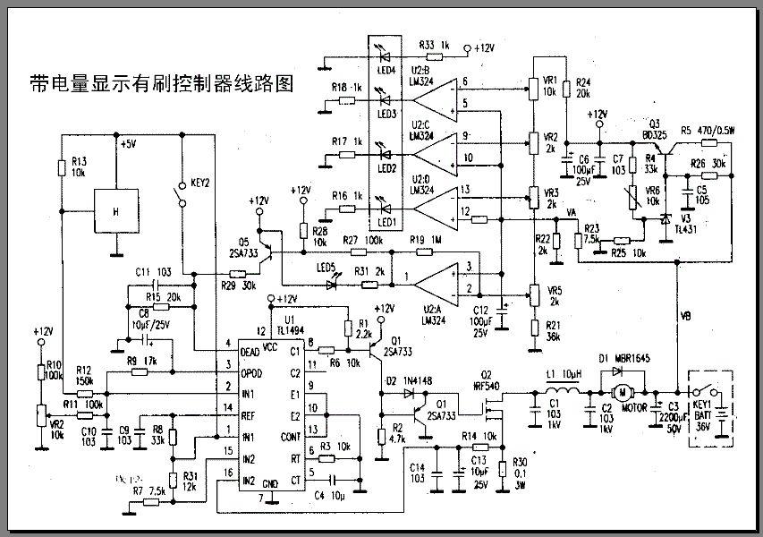 电路 电路图 电子 原理图 853_600