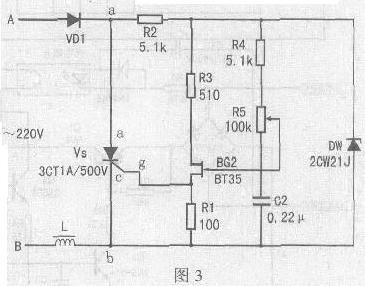 单相电机调速电路