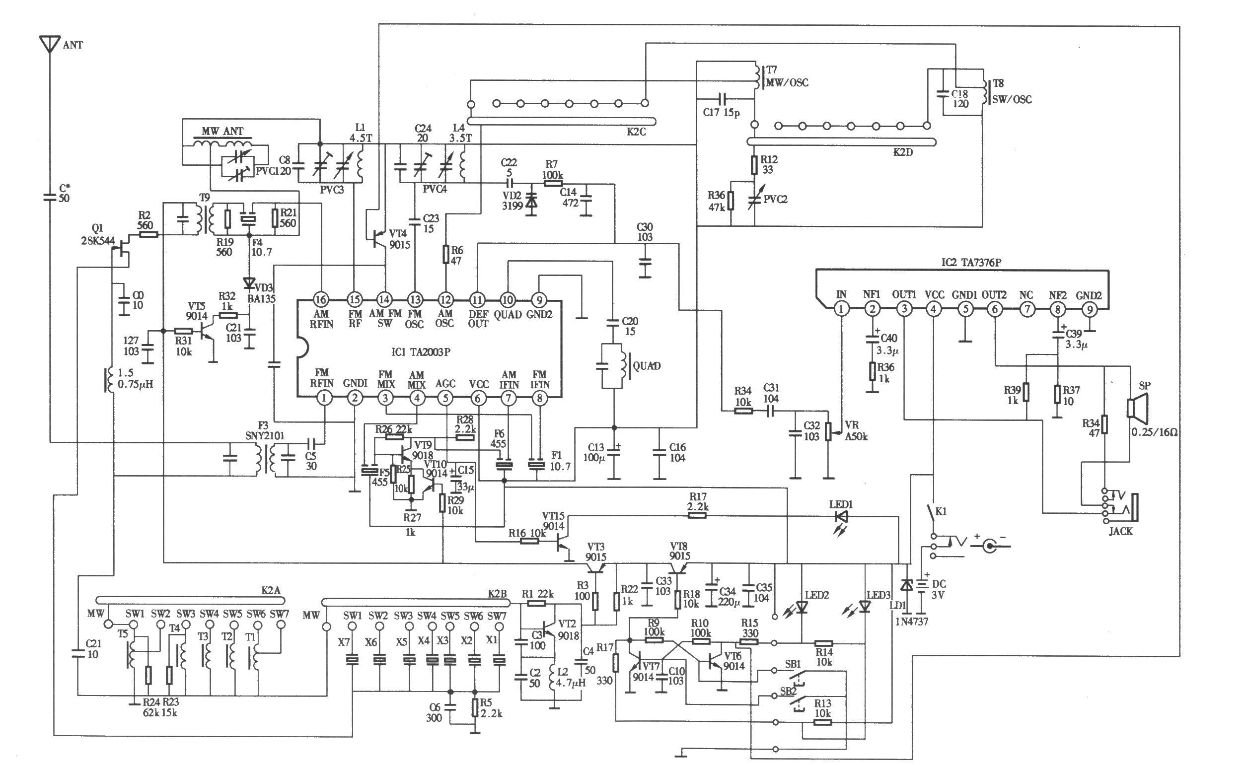 德生89701型收音机(小短波王)