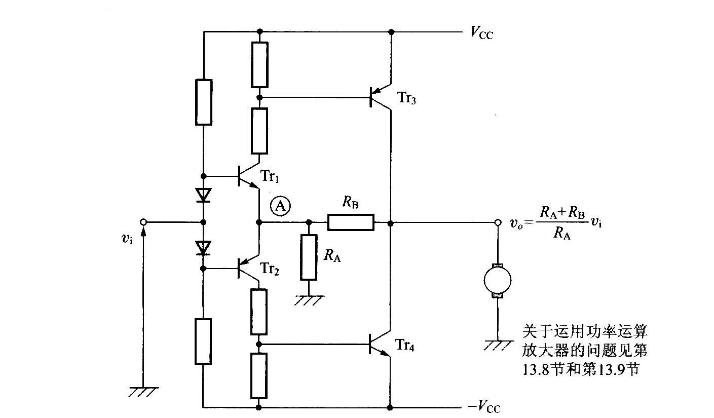 使用npn和pnp的均衡型直流放大电路