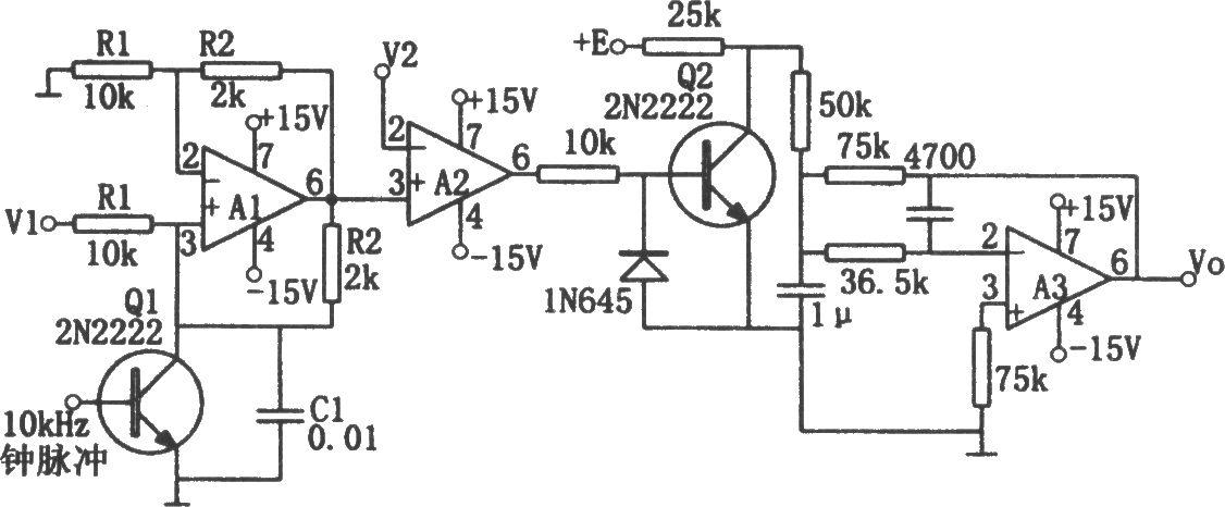 比较器,A3组成有源低通滤波器。当时间常数R1C1等于钟脉冲周期T时,电路的输出与输入的关系为: Vo=-V2E/V1 如果令E=1V,则有 Vo=-V2/V1 V1、V2要求均为正值,且限制在10V以内,V2稍低于V1。电阻R1、R2和电容C1要求采用温度稳定性好的元件。A1为HA2-2520,A2、A3为LM101A。