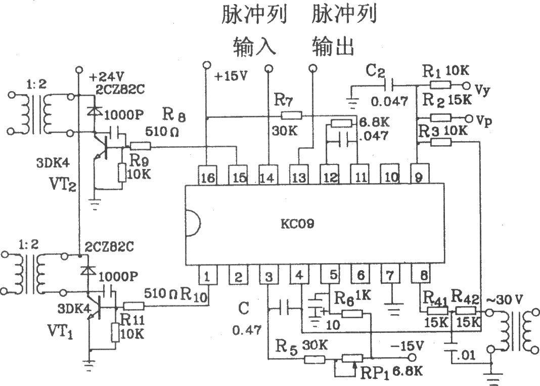 kc09各点波形图 kc09的同步串联电阻r4可以按下式计算