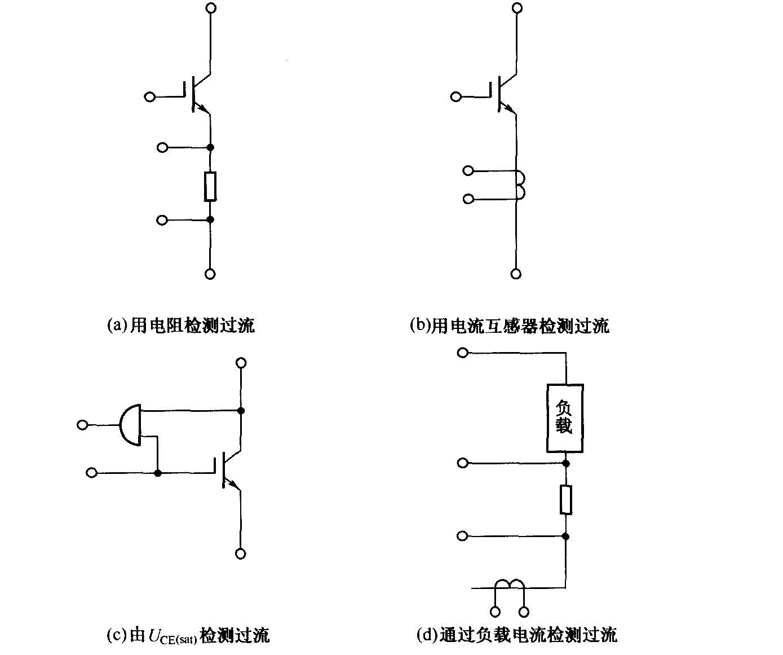 igbt集电极过流检测电路