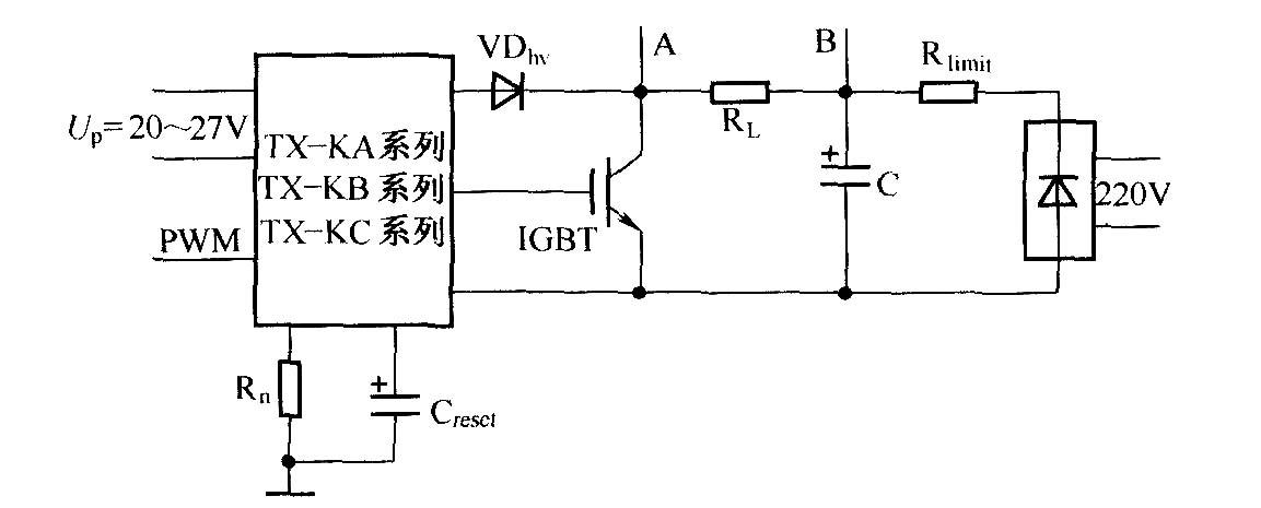 igbt驱动电路的短路保护功能测试方法