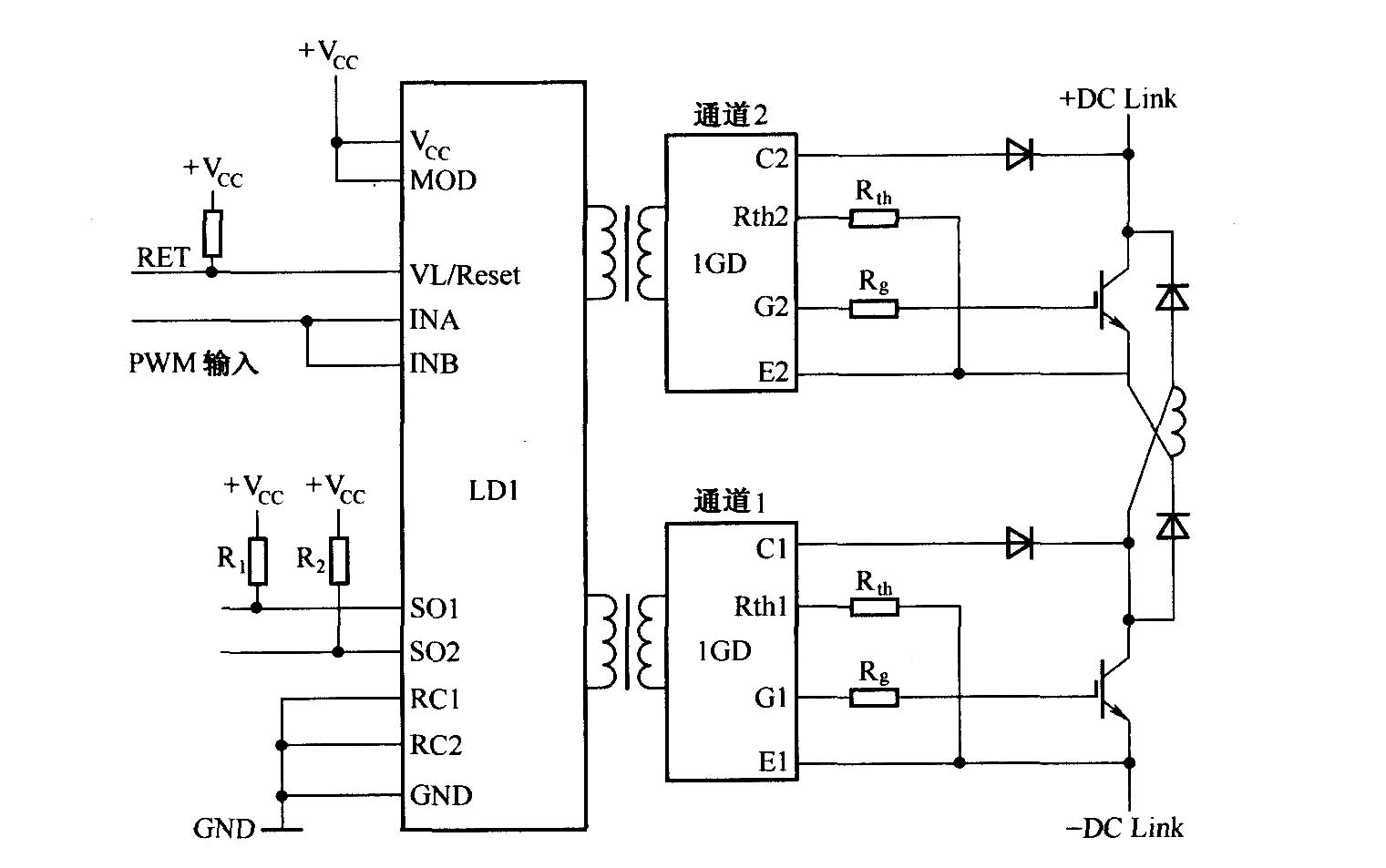 scale驱动器接线图