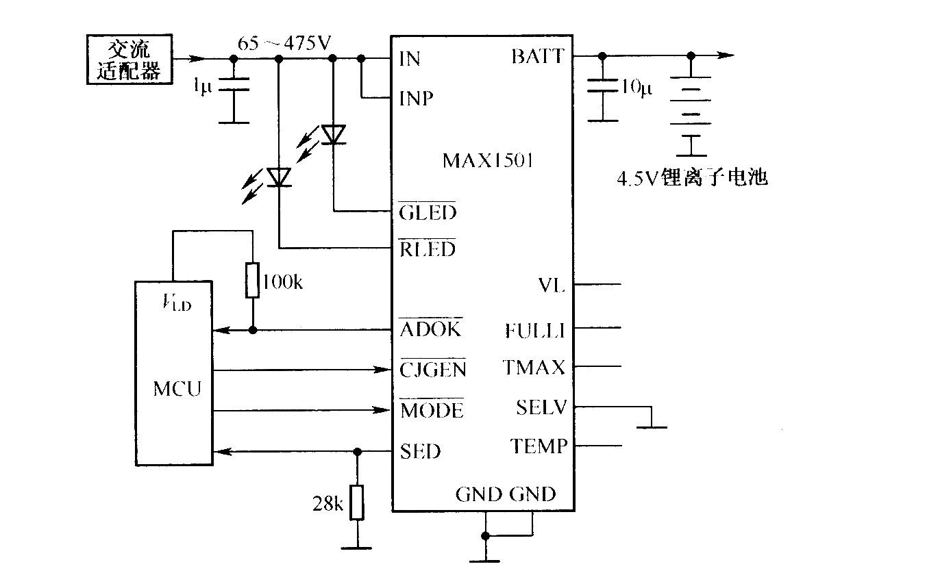 max1501组成的充电器电路
