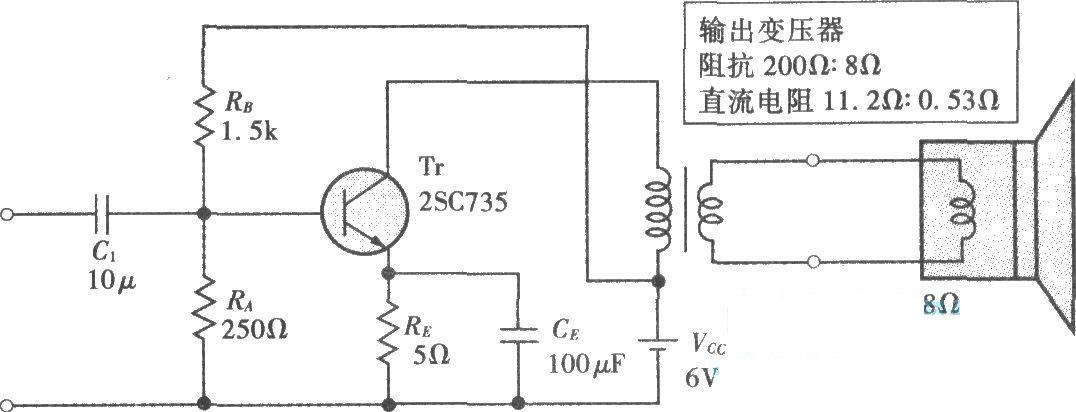 甲类功率放大电路 - 模拟电子技术