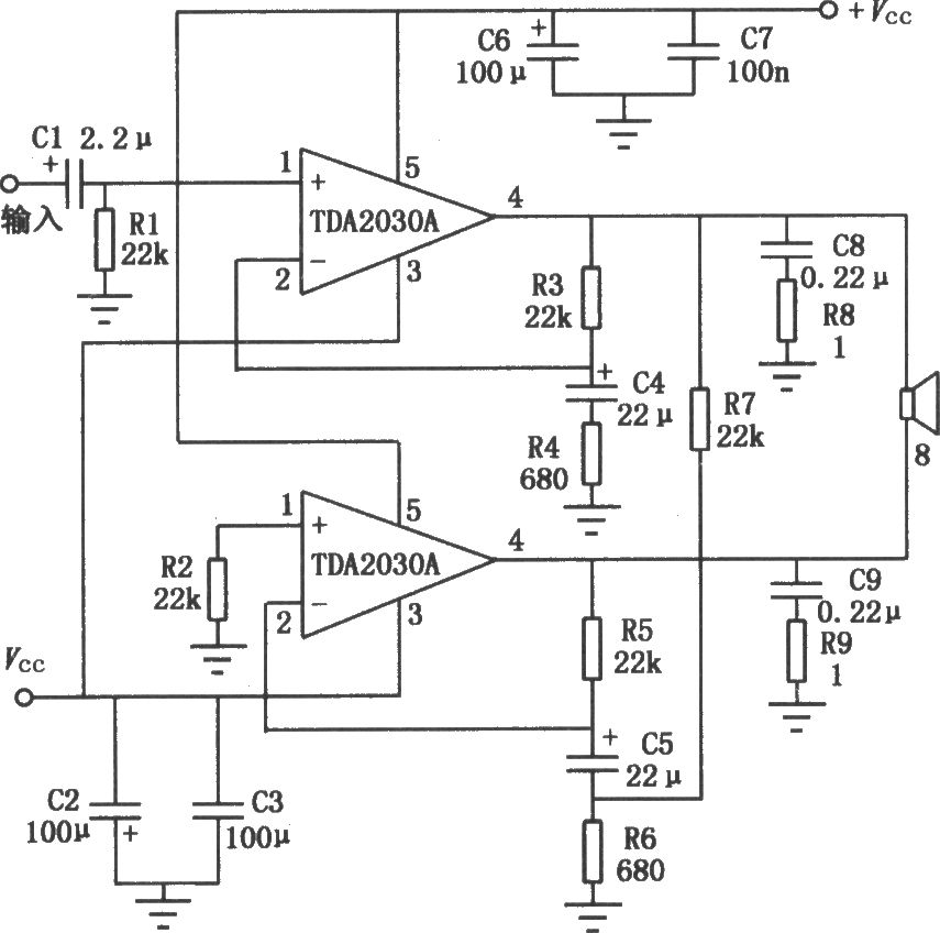 audio power amplifier design 6th edition pdf