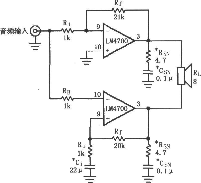 lm4700/4701电桥输出结构的特点是:输出信号摆幅大,是单端输出(一端接