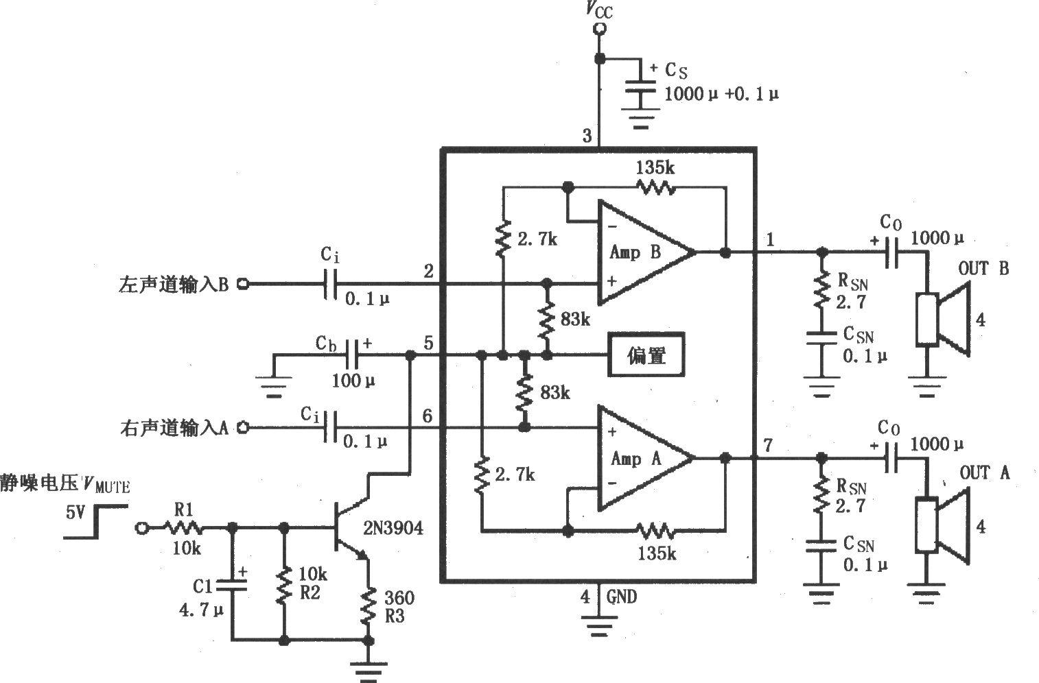 由lm4752构成的具有静噪功能的音频功率放大电路