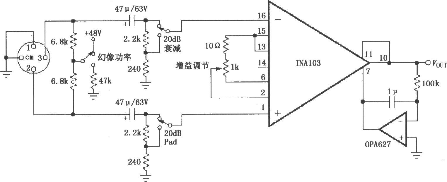 ina103具有幻像功率的话筒前置放大器