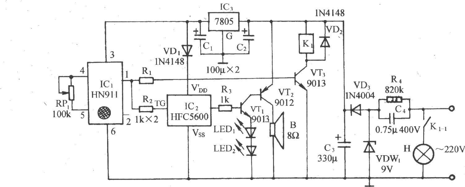 控制电灯电路,咒语发声电路和交流降压整流电路等组成.