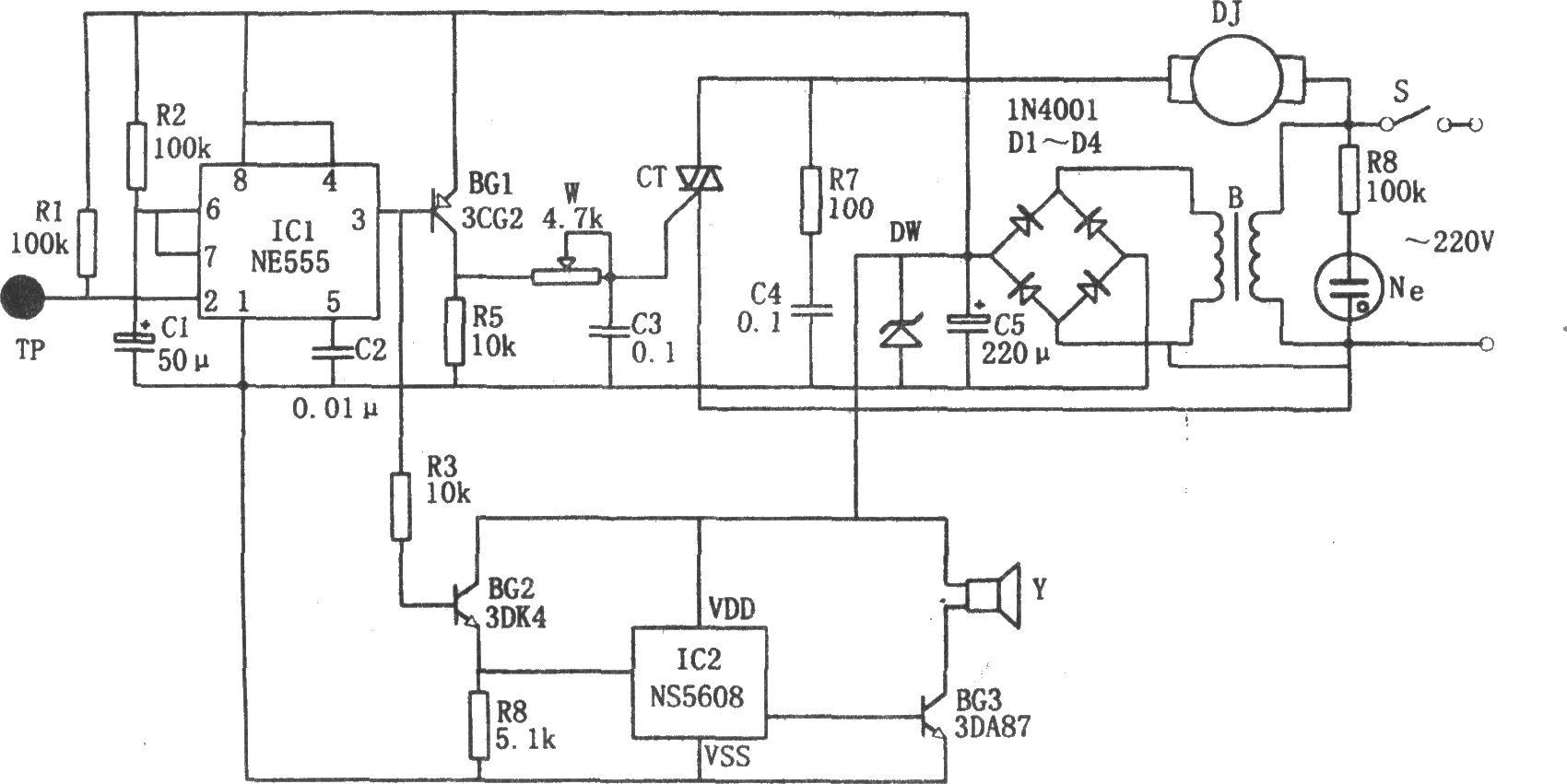 电风扇指触保护及报警电路(ne555,ns5608)