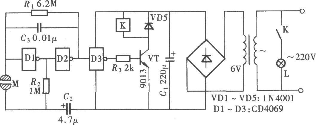 一般的触摸式台灯开关是用专用集成电路组成,它除了能作开关外,还具有调光功能,但电路结构较为复杂。本触摸开关采用一只CD4069组成,虽然只有开、关两个功能,但电路简单,制作简单,电路组成如图所示,由CD4069中的三个门D1、D2和D3组成开关控制电路,用一只继电器K和一只驱动管VT组成开关执行电路。