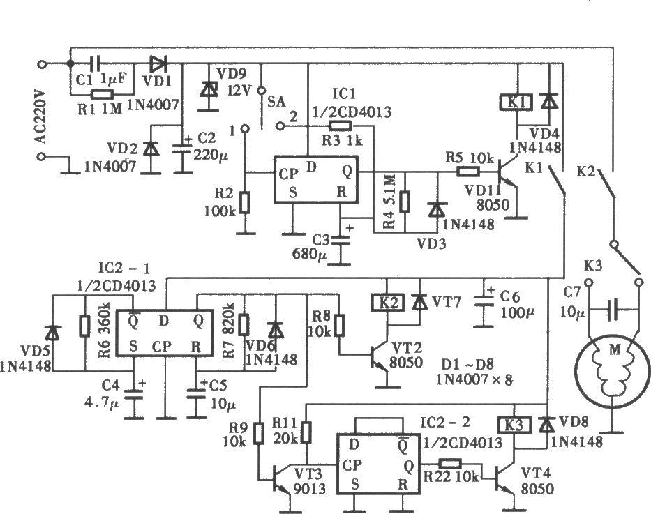 洗衣机电子定时器电路