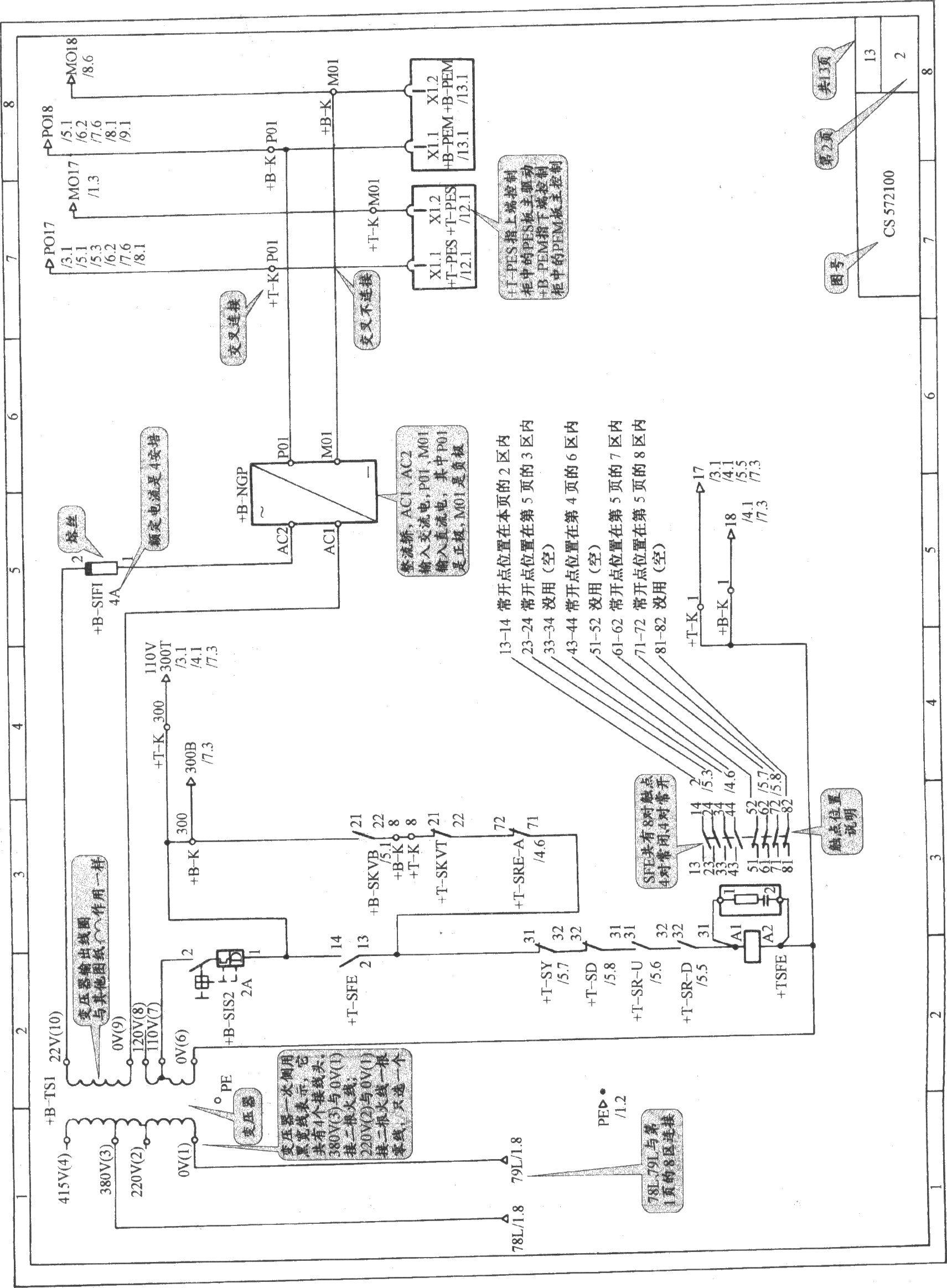 迅达自动扶梯控制电源电路