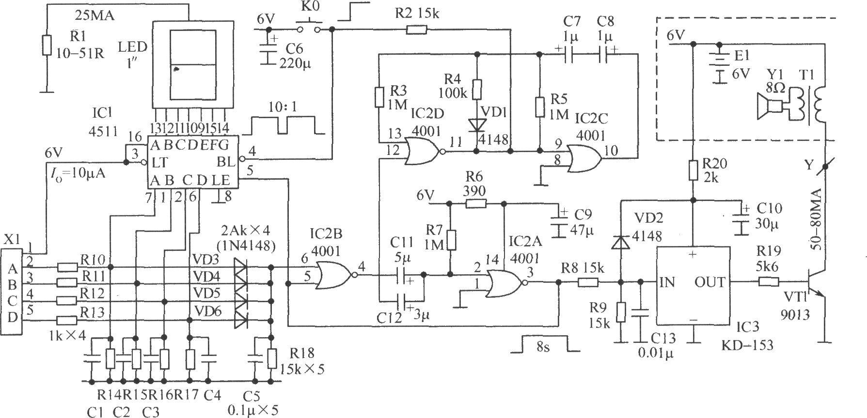 工作原理:x1插座输入abc0 4线作为译码器ic1(4511)二进制输入码