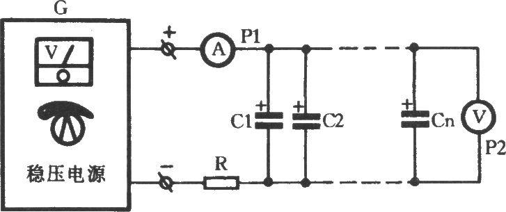 铝电解电容器老炼电路
