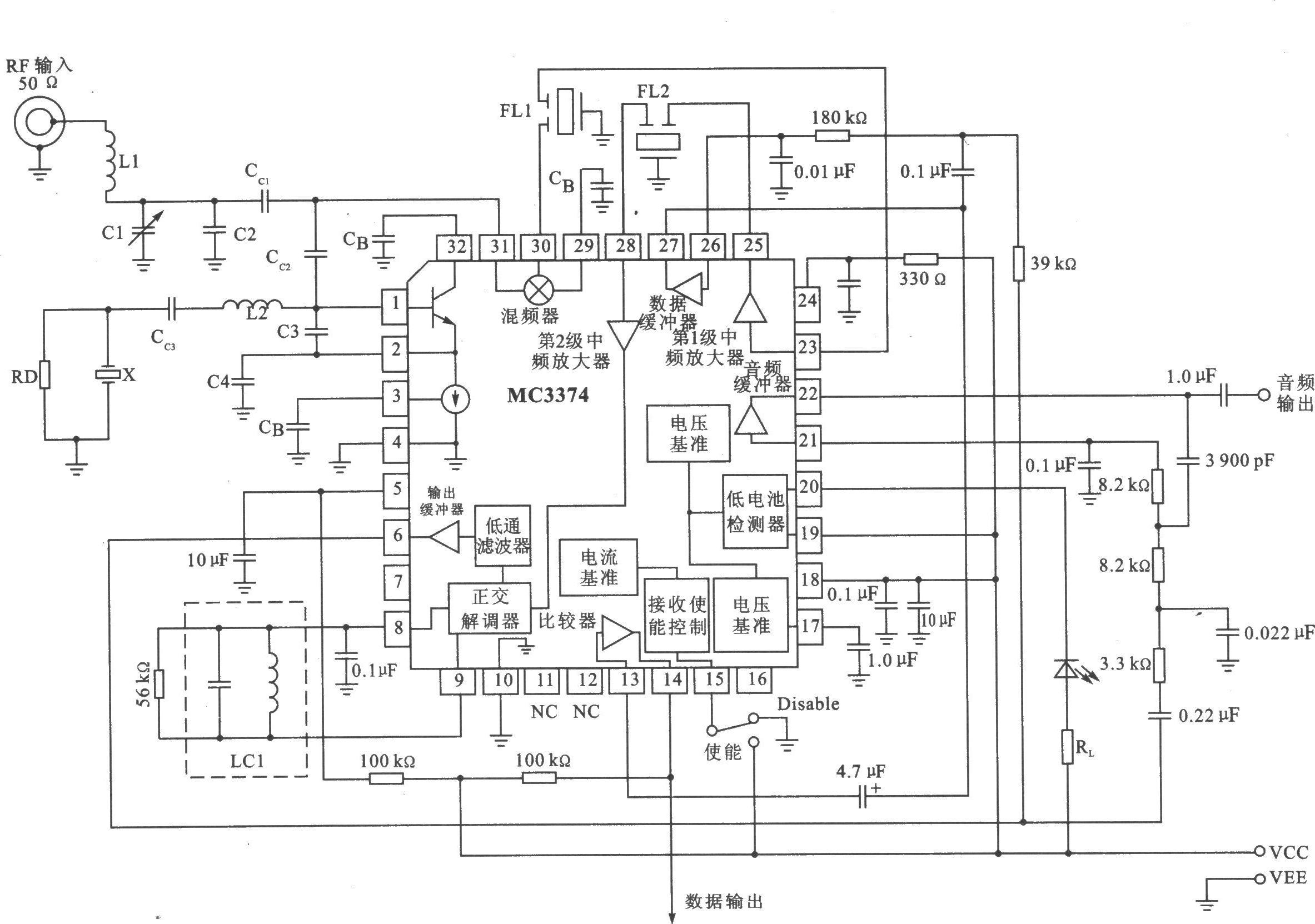 fm功率放大电路图