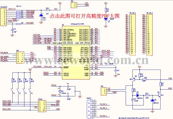 M16实验板PCB板打样