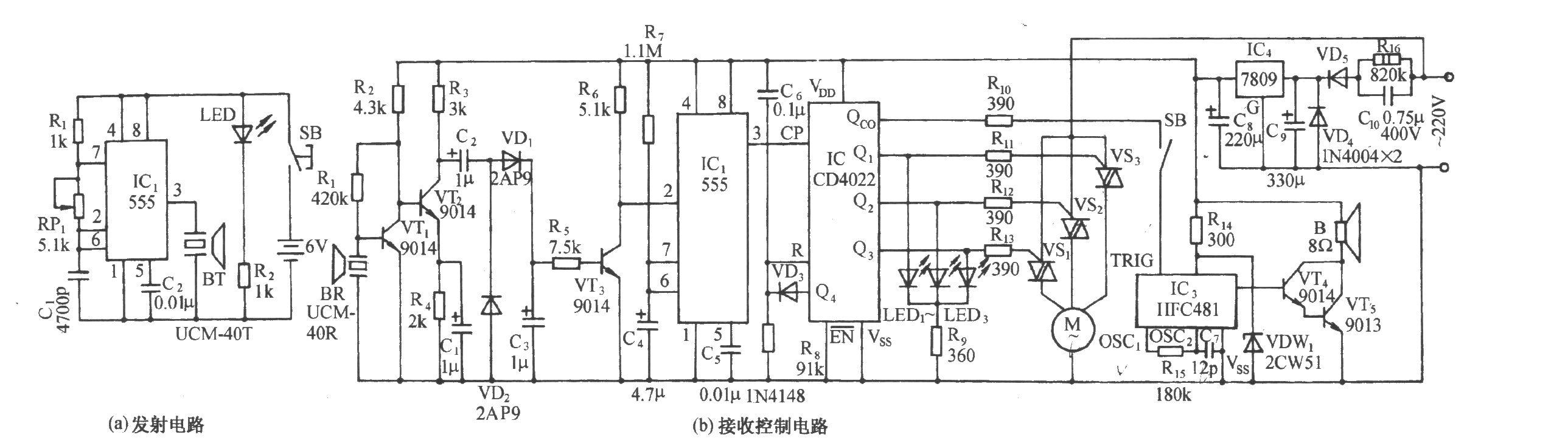 超声波遥控电风扇调速及乐曲伴唱电路