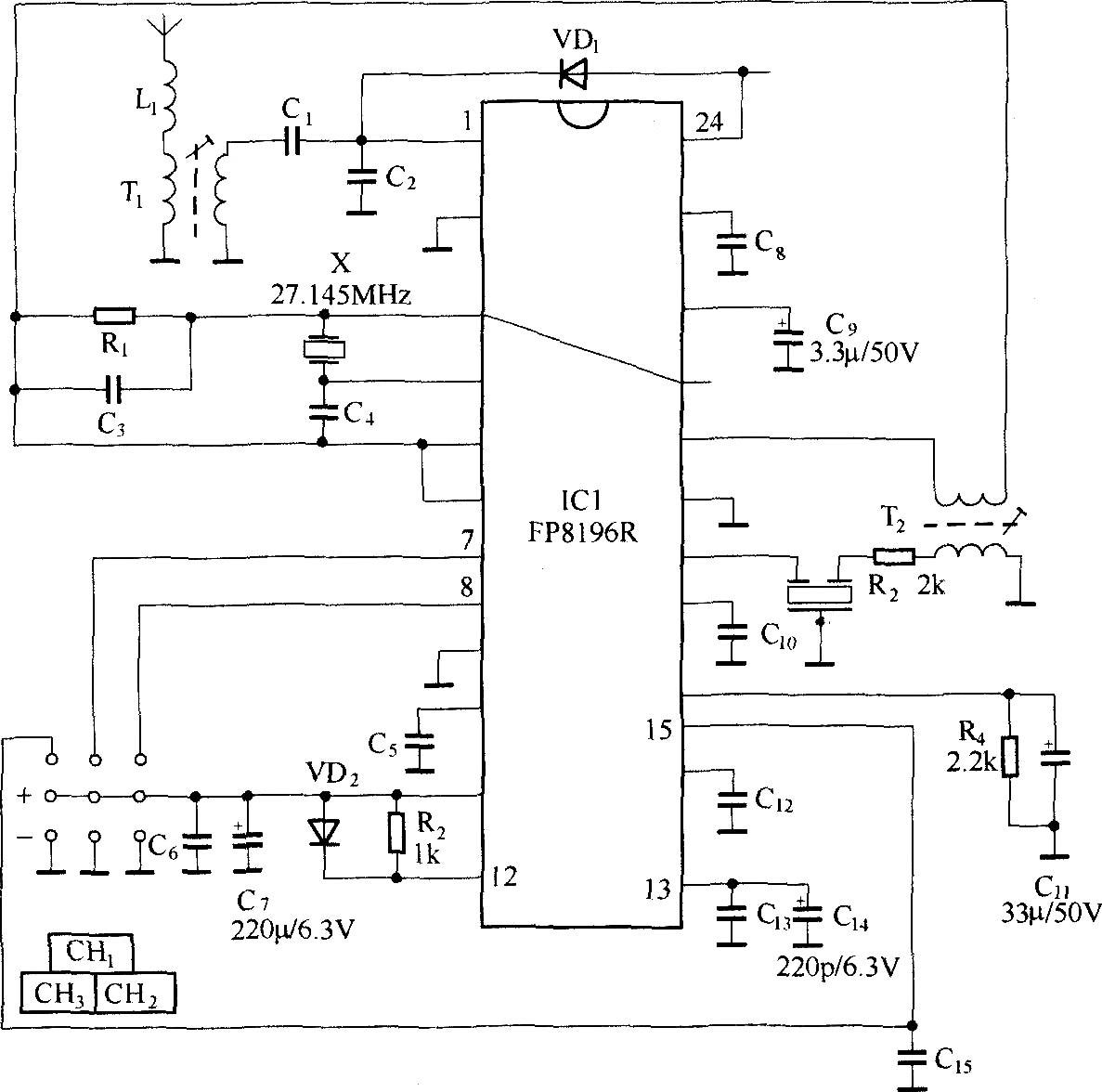 电动模型飞机遥控装置