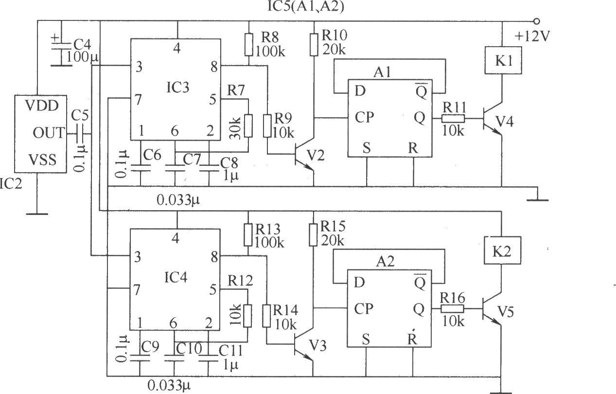红外遥控开关电路(五)