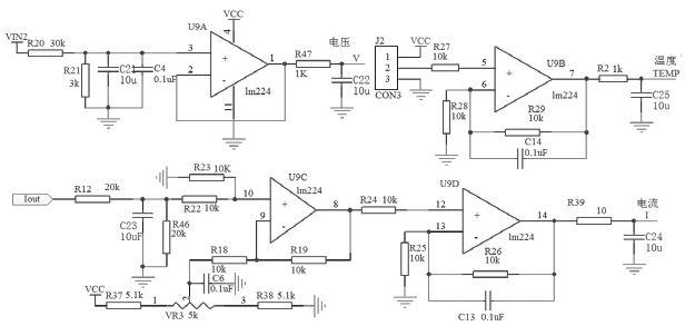 采样电池箱内实时温度,通过单片机控制加热体进行电池环境温度的调节