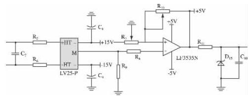 交流电流检测电路使用csm300lt闭环式电流传感器,如图6.