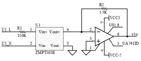 由于控制器的ad口只允许输入0~5v的电压信号,因此需要将正负半轴均有