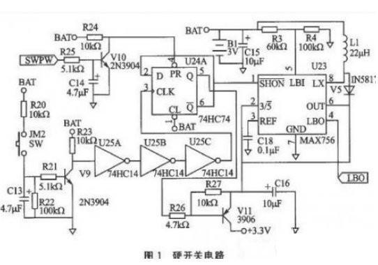 > 两种典型的电池供电电路的设计方案    ② 当按键脉冲触发u24a(74hc