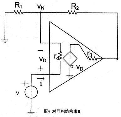运用负反馈模型分析实际运算放大器电路