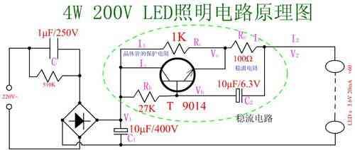 低成本高性能led照明驱动电路分析