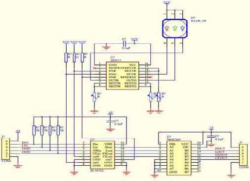 线性大功率led驱动ic选型