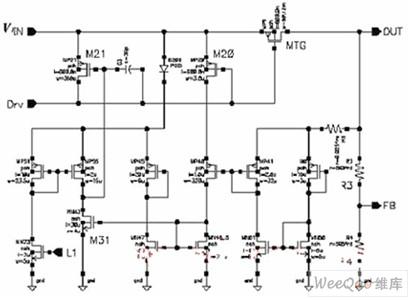 基于超低压差cmos线性稳压器的设计