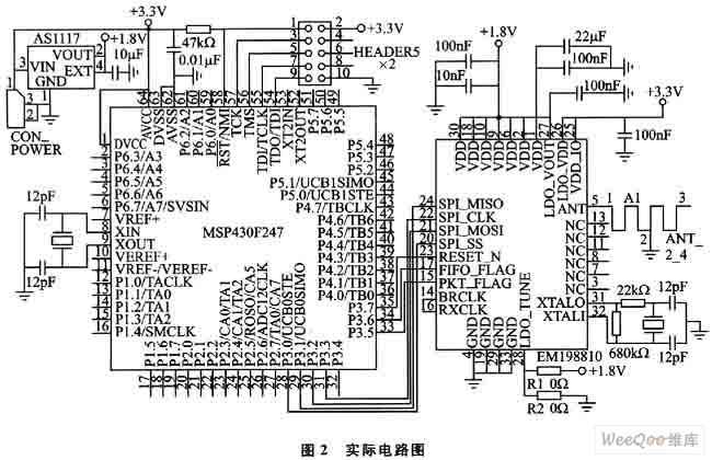 实际电路连接如图2所示.